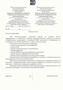 ОАО «Дзержинский экспериментально-механический завод»