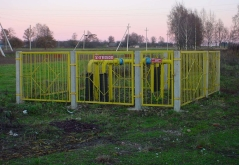 Строительство сетей газораcпределения и систем газопотребления