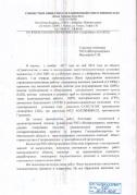 СООО «Клин Энерджи Груп Бел»