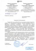 OAO «Агрокомбинат «Дзержинский»